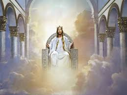 guds tron